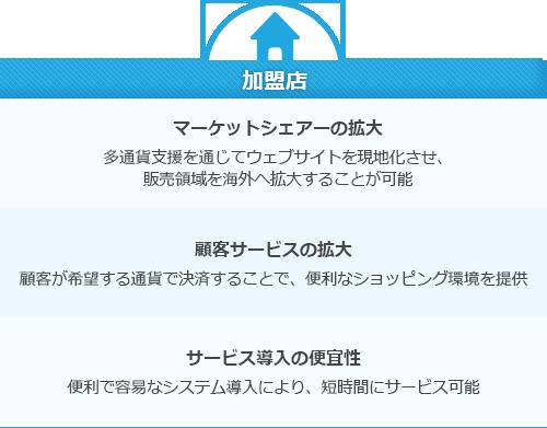 2016.04.05_DDC_jp03